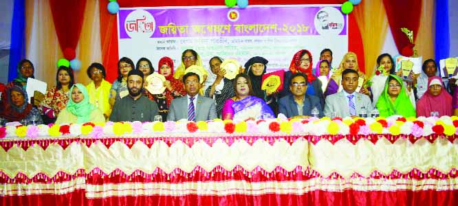 BARISHAL: A reception accorded to five 'Joyeetas' at Ashwini Kumar Hall organised by  Barishal Divisional Administration  on Tuesday.