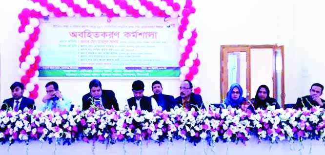 NILPHAMARI: The Department of Family Planning organised an  awareness workshop on 'strengthening round the clock safe delivery services at Union Health and Family Welfare Centres' at Kishoreganj Upazila Parishad Auditorium in Nilphamari on Tuesday .