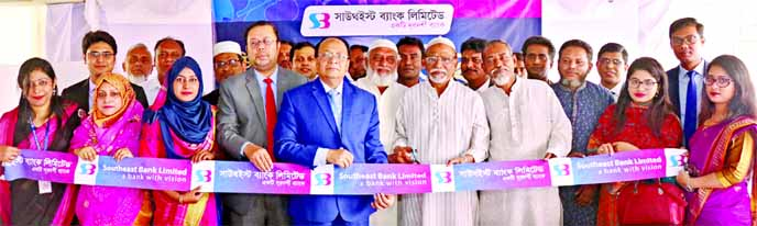 M. Kamal Hossain, Managing Director of Southeast Bank Limited, along with local elites, inaugurating its Sub-branch at city's West Madartek ara on Thursday.  Senior officials of the bank were also present.
