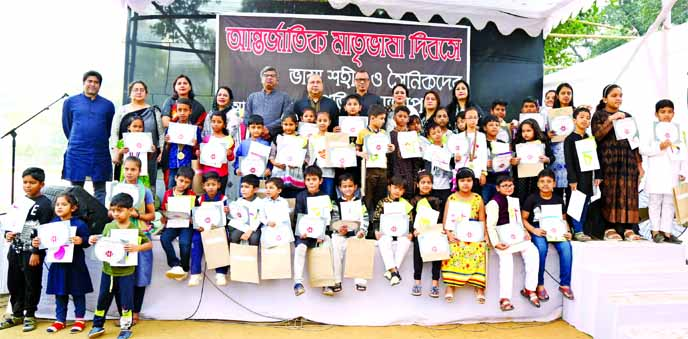 Gulshan Youth Club marks Int'l Mother Language Day