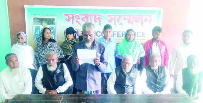 RANGPUR: Bangladesh Tea Board organized a motivational training workshop on  expansion of small-scale tea cultivation at Haripur Upazila Parishad auditorium in Thakurgaon on Monday.