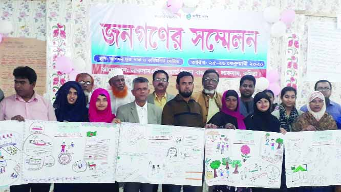 LAKSHAM (Cumilla): Participants posed for a photo session after the two day-long 'Jonogoner Sammelon'  jointly  organised by Laksam AP  and World Vision Bangladesh at Laksham Upazila  on Tuesday.