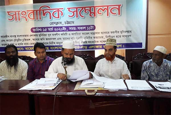Moulana Md  Imran   reading  out  written statement   before the journalists  at a press   conference at Chattogram Press Club Auditorium  on Sunday   against  self-claimed  Peer Munirullah and his close relative Kayes Chowdhury.
