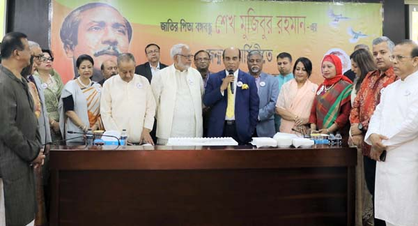 Benajir Ahmed, Chairman, Board of Trustees, Professor Atiqul Islam, Vice-Chancellor, Members-Board of Trustees, Pro Vice-Chancellor, Treasurer, Directors, Administrative heads are seen during celebration of  Mujib Shoto Borsho 2020, Birth Centenary of the Father of the Nation Bangabandhu Sheikh Mujibur Rahman at North South University.