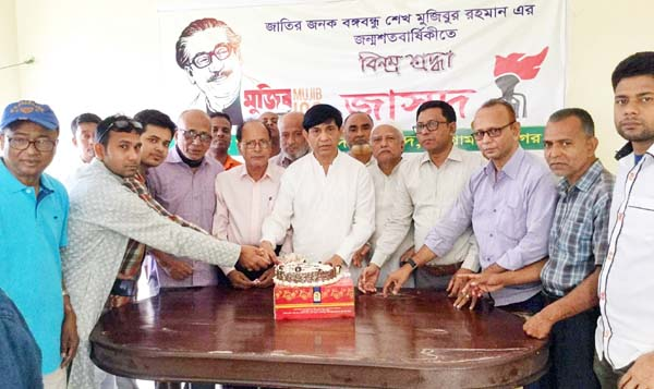 Leaders of JASAD, Chattogram  City Unit   cutting cake on the occasion of the birth centenary of Father of the Nation Bangabandhu Sheikh Mujibur Rahman and National Children Day yesterday.