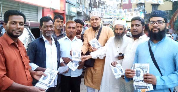 Islami Front, Jubo Sena and Chhatra Sena  campaigning on behalf of CCC Mayor candidate  M A Matin at Anderkilla  recently.