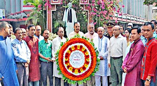 Bangabandhu's birth centenary celebrated in Port City