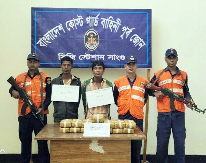 Members of Coastguard arrested two persons with 1.5 lakh Yaba tablets on Saturday.