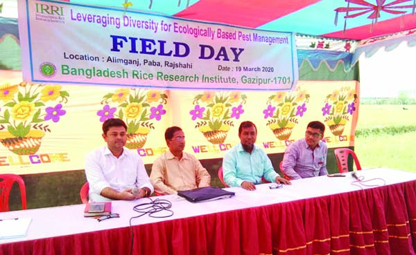 RAJSHAHI: Bangladesh Rice Research Institute (BARI)  arranged Field Day on pest management at Alimganj in Paba Upazila  recently.