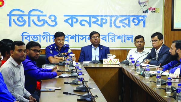 BARISHAL:  A video conference was held in Barishal to monitor corona situation in the division on Saturday.
