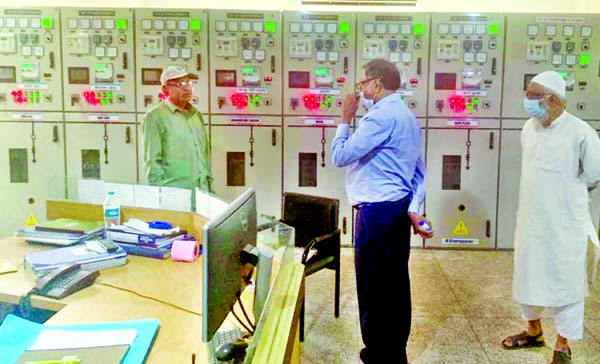 Executive Director (Operation) of DPDC ATM Harun-or-Rashid visited grid sub center in the city on Monday with a view to ensuring uninterrupted power supply. The snap was taken from the city's Banasree area.