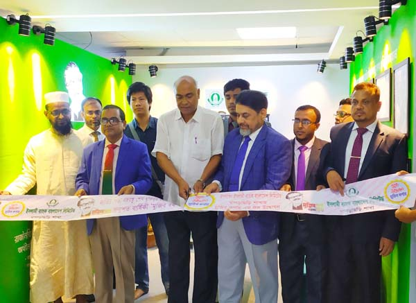 Professor Dr. Md. Fashiul Alam, Director of Islami Bank Bangladesh Limited, inaugurating the Mujib Corner at its Khagrachhari Branch on the occasion of the birth centenary of Bangabandhu Sheikh Mujibur Rahman recently. Md. Nayer Azam, SEVP, Saifuddin Ahmed, AVP of the bank and local elites were also present.