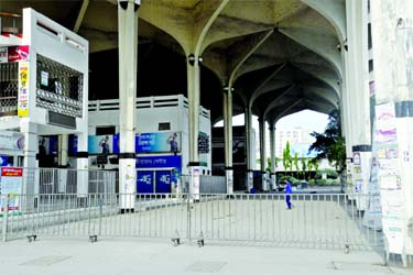 Once busy Kamalapur Railway Station in Dhaka remains eerily quiet and empty on Saturday, as there is no movement of passengers following the suspension of transport services across the country to prevent the spread of coronavirus.