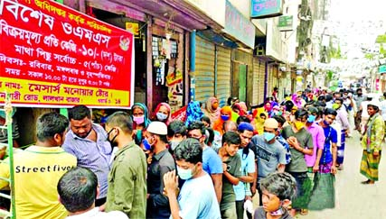 The people of low-income groups are seen in a long queue to purchase rice of OMS. This picture was taken from Lalkhan Bazar area in Chattogram on Sunday.