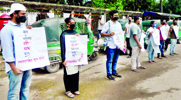 Samajtantrik Chhatra Front formed a human chain in front of the Jatiya Press Club on Thursday demanding enhancement of allocation in health and research sector.