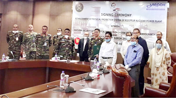 An Engineering Procurement and Construction (EPC) agreement was signed among NSPC of Rooppur Nuclear Power Plant, Bangladesh Army and Rashian PPS Company JCS Eleron though video conference at Multi-Purpose Hall Room of Dhaka Cantonment in the city on Friday.