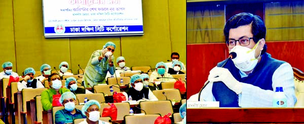 Mayor of Dhaka South City Corporation Sheikh Fazle Nur Taposh speaking at the first board meeting of the newly elected councilors of DSCC in Mayor Mohammad Hanif Auditorium of Nagar Bhaban on Tuesday.