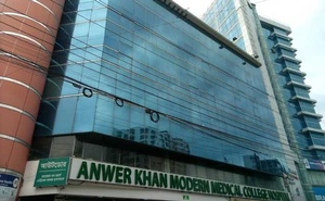 Virus patient's 'free' treatment at Anwer Khan hospital ends with Tk 150,000 bill