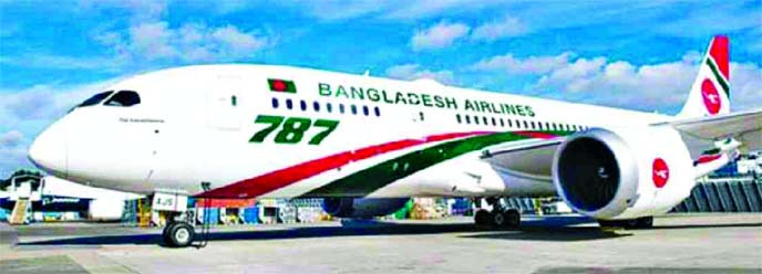 Biman to arrange second chartered flight from London