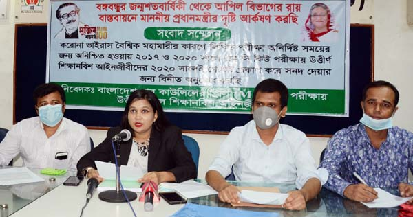 Convener of United Apprentice Lawyers Movement Council Sumana Akhter Lily speaks at a press conference in DRU auditorium on Tuesday with a call to give certificate to the apprentice lawyers who have passed the MCQ examination in 2017 and 2020.