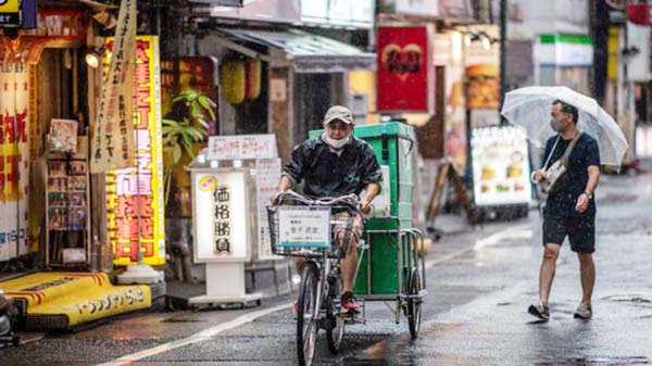 Pandemic sinks Japan business mood to lowest since 2009 crisis