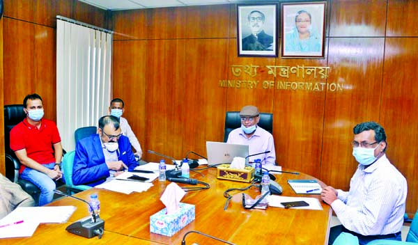 Information Minister Dr. Hasan Mahmud presides over at an inter-ministerial meeting at his secretariat office in Dhaka on Sunday.