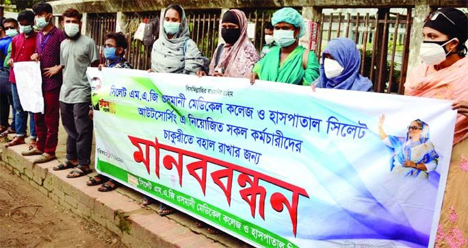 Employees of Sylhet MAG Osmani Medical College and Hospital form a human chain in front of the Jatiya Press Club on Monday with a call to keep all employees in their jobs.
