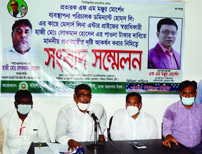 One Lokman Hossain speaks at a press conference in the auditorium of Crime Reporters Association in the city on Wednesday seeking Prime Minister's interference to back his money from MD of Dominant Homes Limited FM Manzur Morshed.