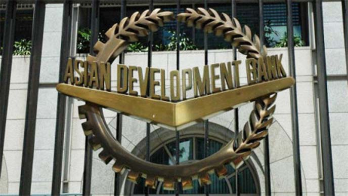 ADB sells $4b 3-year global benchmark bond