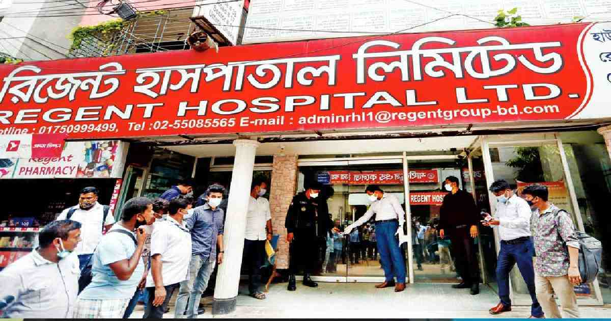 Health Directorate faces order to explain Regent Hospital scam