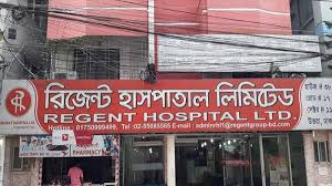 RAB arrests Regent Hospital employee, hunt for key suspect Shahed continues