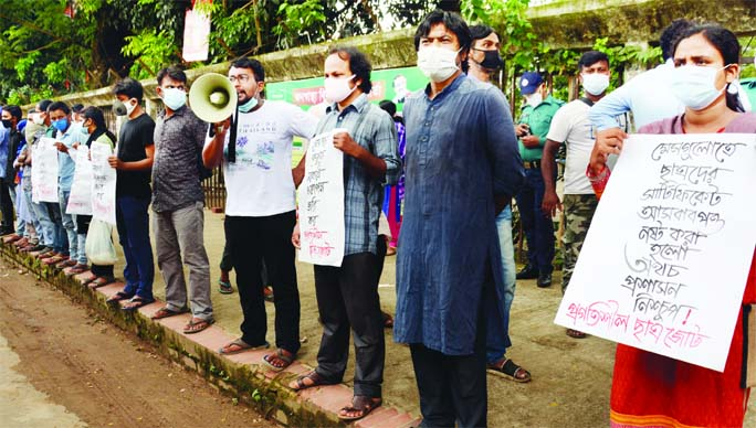 Progressive Students' Alliance forms a human chain in front of the Jatiya Press Club on Thursday in protest against destroying of furnitures and certificates of tenant students.