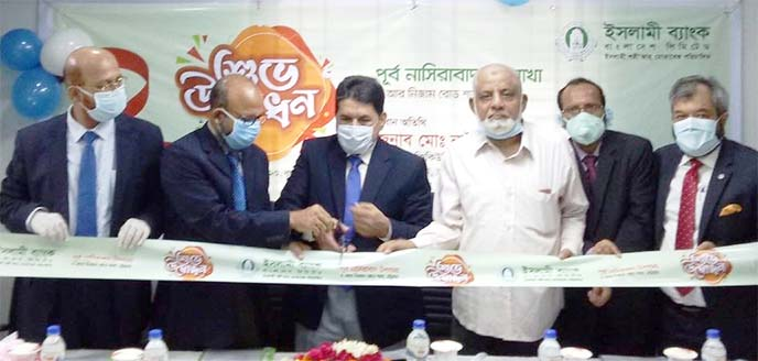 IBBL opens its East Nasirabad sub-branch in Ctg