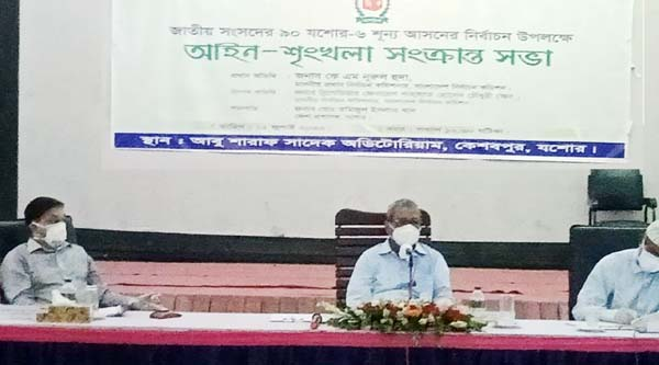 Chief Election Commissioner KM Nurul Huda speaks at a meeting on law and order situation in Abu Sharaf Sadeque Auditorium at Keshabpur in Jashore on Saturday on the occasion of election of vacant Jashore-6 constituency.