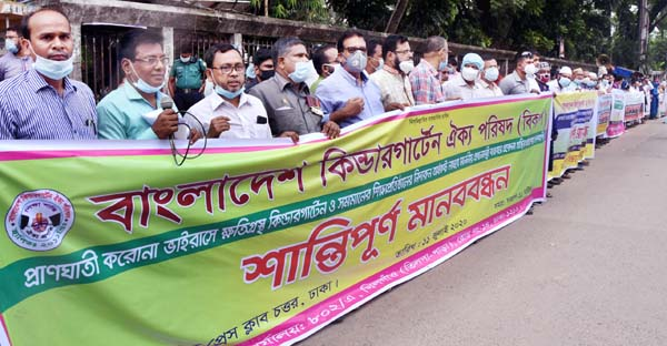 Bangladesh Kindergarten Oikya Parishad forms a human chain in front of the Jatiya Press Club on Saturday demanding stimulus package to tackle Covid-19 pandemic
