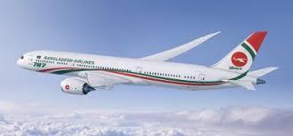 COVID-19 clearance mandatory for travel to Abu Dhabi, Dubai: Biman