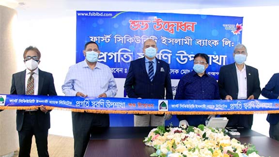 Syed Waseque Md Ali, Managing Director of First Security Islami Bank Limited, inaugurating its Progati Saroni sub-branch from the bank's head office through video conference on Tuesday. Abdul Aziz, Md. Mustafa Khair, AMDs, Md. Zahurul Haque, DMD and other divisional heads of the bank were present.