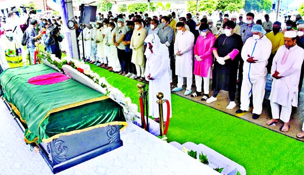 Jamuna Group Chairman Nurul Islam laid to rest