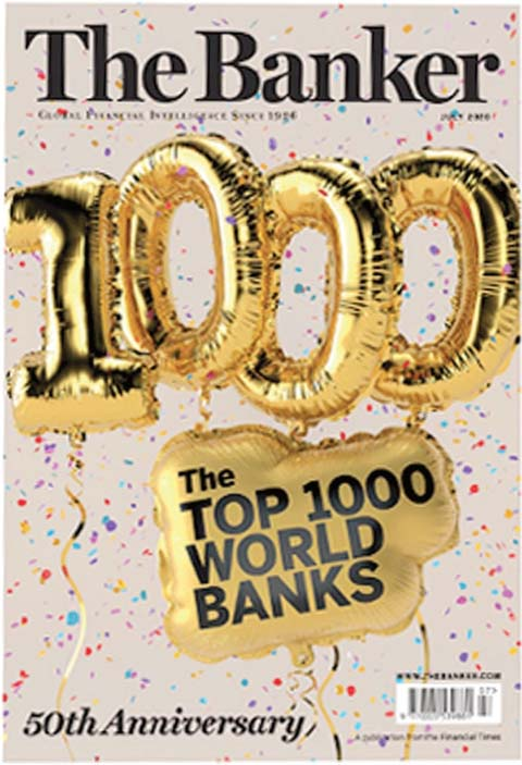 IBBL again in world's best 1000 banks list