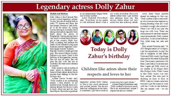 Legendary actress Dolly Zahur
