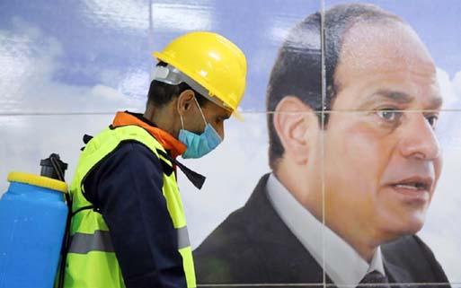 Economic pitfalls risk cooling Egypt's hot money inflows