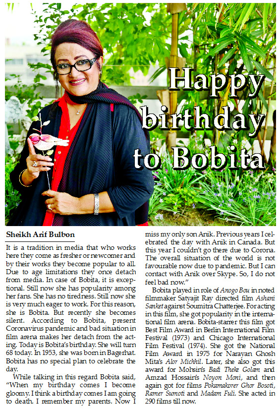 Happy birthday to Bobita Sheikh Arif Bulbon
