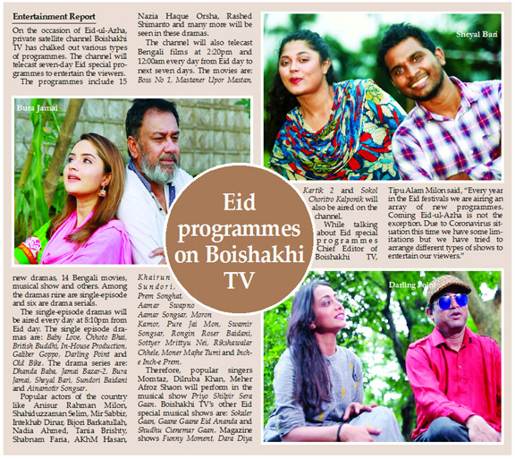 Eid programmes on Boishakhi TV