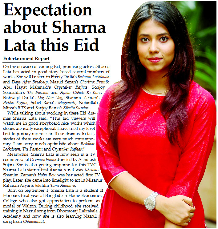 Expectation about Sharna Lata this Eid