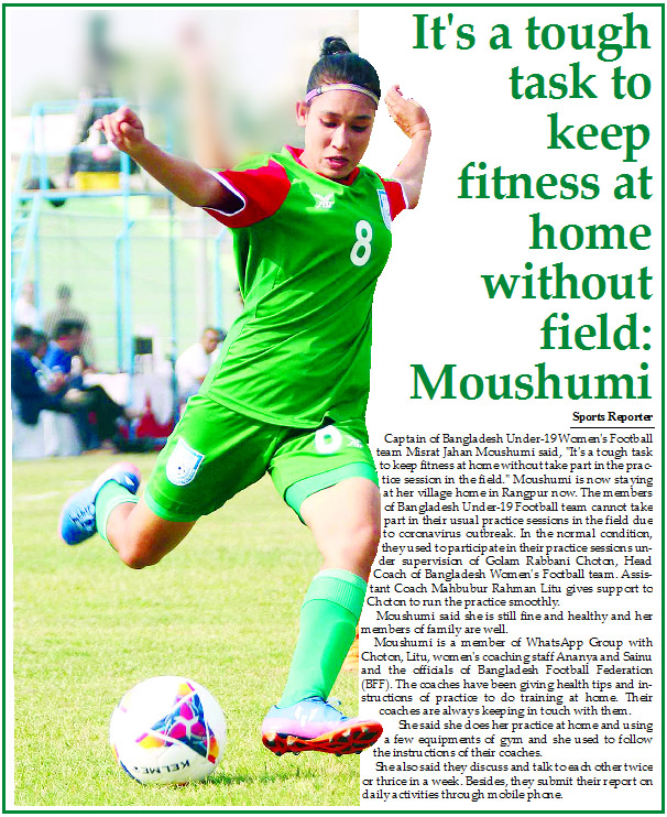 It's a tough task to keep fitness at home without field: Moushumi