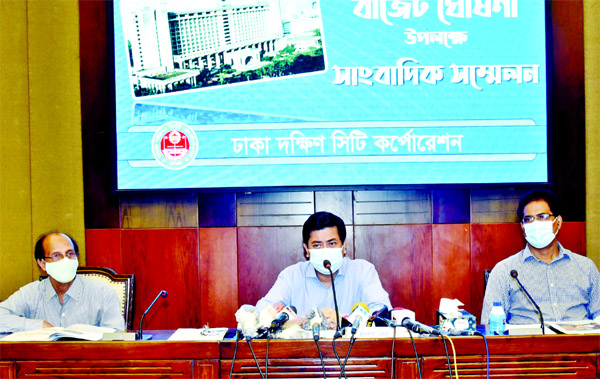 Mayor of Dhaka South City Corporation Barrister Sheikh Fazle Noor Taposh announces budget of the corporation of 2020-2021 fiscal year in the auditorium of Nagar Bhaban on Thursday.