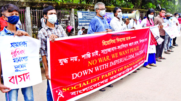 Bangladesher Samajtantrik Dal forms a human chain in front of the Jatiya Press Club on Thursday marking Hiroshima Day.
