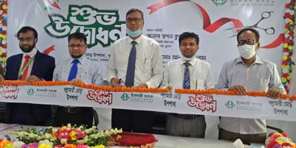 Swapan Kumar Roy, Executive Director of Khulna Office of the Bangladesh Bank, inaugurating Gallamari sub-branch in Khulna recently. Ali Akbar Tipu, Panel Meyor of Khulna City Corporation and Sk Sharafat Ali, Controller of Examinations (Current charge) of Khulna University, among others, were present.