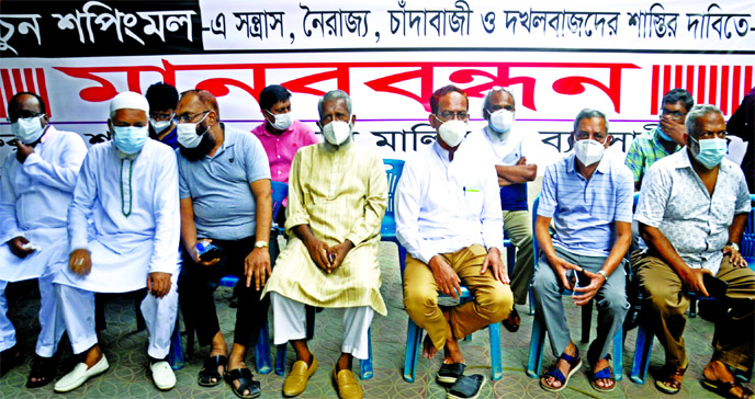 Shop owners and businesses of the Neptune Shopping Mall in Malibag on Sunday organizes a sit-in prorgamme demanding the punishment of extortionist and occupier.