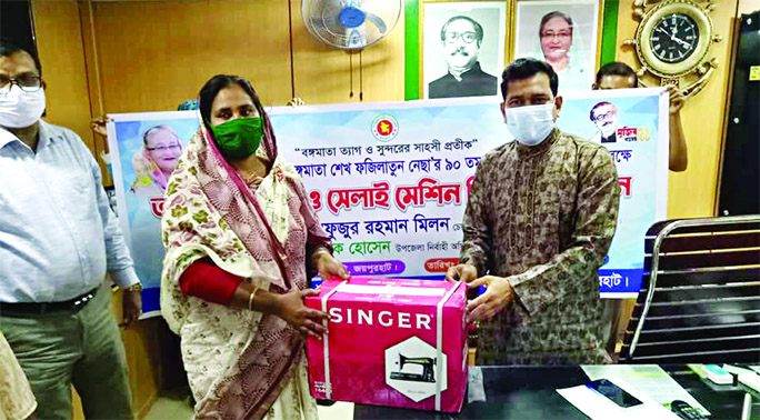 Upazila Nirbahi Officer Md. Mobarak Hossain distributes sewing machines among the destitute people marking the 90th Birth Anniversary of Bangamata Fazilatunnesa Mujib at Kalai Upazila of Joypurhat on Saturday.